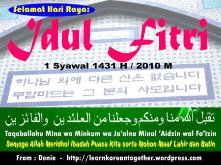 Idul Fitri 1431 H / 2010 M